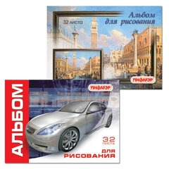 """Альбом для рисования, 32 л., ПИФАГОР, обложка мелованный картон, """"Автомобиль/Венеция"""", 2 вида"""
