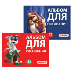 """Альбом для рисования, 32 л., ПИФАГОР, обложка мелованный картон, """"Собачки"""", 2 вида"""