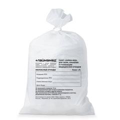 Мешки для мусора медицинские, комплект 50 шт., класс А (белые), 80 л, ПРОЧНЫЕ, 70х80 см, 18 мкм, ЛАЙМА
