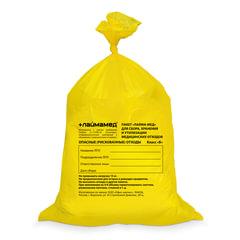 Мешки для мусора медицинские, комплект 50 шт., класс Б (жёлтые), 80 л, ПРОЧНЫЕ, 70х80 см, 18 мкм, ЛАЙМА
