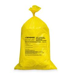 Мешки для мусора медицинские, комплект 50 шт., класс Б (жёлтые), 100 л, ПРОЧНЫЕ, 60х100 см, 22 мкм, ЛАЙМА