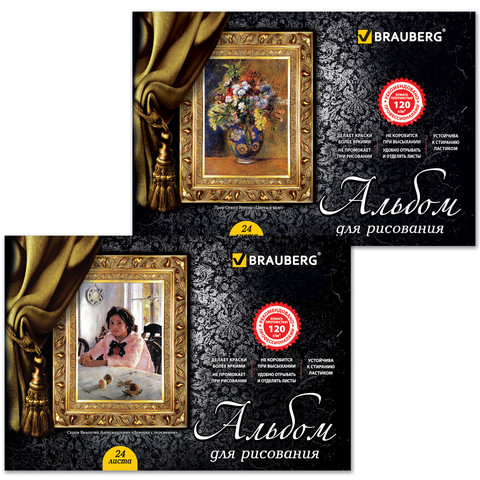 """Альбом для рисования, 24 л., BRAUBERG, гребень, обложка мелов. картон, выб. лак, 120 г/м2, """"Мастера живописи"""", 2 вида"""