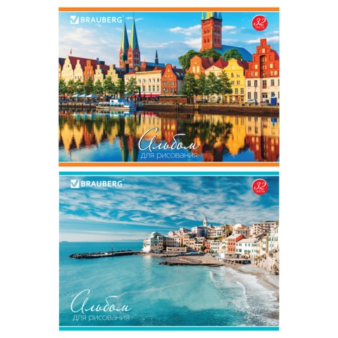 """Альбом для рисования, 32 л., BRAUBERG, обложка мелованный картон, """"Города мира"""", 2 вида"""