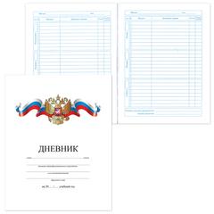 Дневник для 1-11 классов, твердый, BRAUBERG (БРАУБЕРГ), ламинированная обложка, белый, с российской символикой