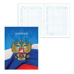 """Дневник для 5-11 классов, твердый, BRAUBERG (БРАУБЕРГ), ламинированная обложка, """"Российская символика"""""""