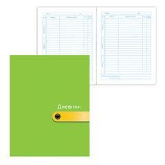 """Дневник для 5-11 классов, твердый, BRAUBERG (БРАУБЕРГ), ламинированная обложка, """"Однотонный зеленый"""""""