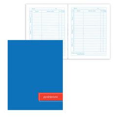"""Дневник для 5-11 классов, твердый, BRAUBERG (БРАУБЕРГ), ламинированная обложка, """"Однотонный синий"""""""
