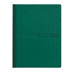 """Дневник для 1-11 классов, обложка кожзаменитель, термотиснение, АЛЬТ, """"VELVET COSMO"""" (зеленый)"""