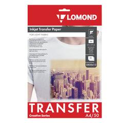 Бумага термотрансферная LOMOND для светлых тканей, А4, 50 шт., 140 г/м2, 0808415