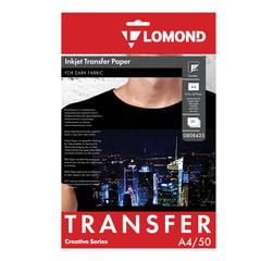 Бумага термотрансферная LOMOND для тёмных тканей, А4, 50 шт., 140 г/м2, 0808425