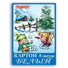 "Белый картон, А4, 8 листов, ПИФАГОР ""Зима"", 200х290 мм"