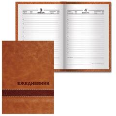 Ежедневник BRAUBERG (БРАУБЕРГ) полудатированный на 4 года, А6+, 125х170 мм, кожа, 208 л., ламинированная обложка