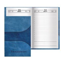 """Ежедневник BRAUBERG (БРАУБЕРГ) полудатированный на 4 года, А5, 133х205 мм, """"Кожа синяя"""", 192 л., обложка шелк"""
