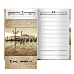 """Ежедневник BRAUBERG (БРАУБЕРГ) полудатированный на 4 года, А5, 133х205 мм, """"Венеция"""", 192 л., обложка шелк"""