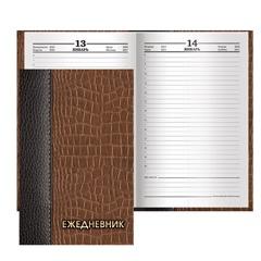 """Ежедневник BRAUBERG (БРАУБЕРГ) полудатированный на 4 года, А5, 133х205 мм, """"Кожа коричневая"""", 192 л., обложка шелк"""