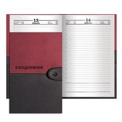 """Ежедневник BRAUBERG (БРАУБЕРГ) полудатированный на 4 года, А5, 133х205 мм, """"Кожа бордо"""", 192 л., обложка шелк"""