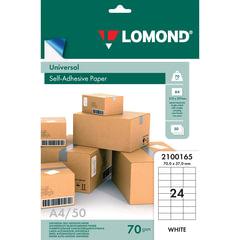 Этикетка самоклеящаяся LOMOND на листе формата А4, 24 этикетки, размер 70х37 мм, белая, 50 л., 2100165