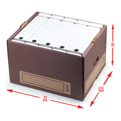 """Короб архивный """"Универсальный короб"""", 44х34х26,5 см, надстраиваемый, без крышки, картон"""