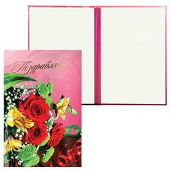 """Папка адресная ламинированная, """"Поздравляем"""" (букет на розовом), формат А4"""