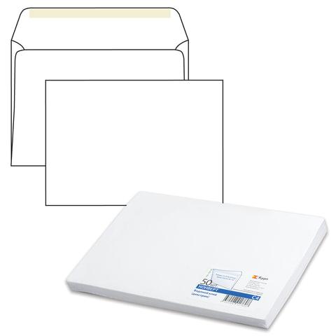Конверт С4, комплект 50 шт., клей декстрин, белый, 90 г/м2, 229х324 мм