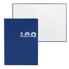 """Книга учета, 160 л., А4, 195х280 мм, """"Альт"""", бумвинил синий, фольга, клетка"""