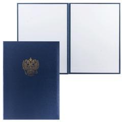 """Папка адресная балакрон """"Государственная символика"""" (российский орел), для листа А4, синяя"""