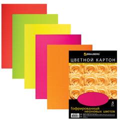 Цветной картон, А4, гофрированный флуоресцентный, 5 цветов, 250 г/м2, BRAUBERG, 210х297 мм