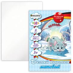 "Белый картон, А4, 8 листов, 200 г/м2, BRAUBERG ""Барсик"", 200х290 мм"