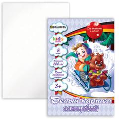 "Белый картон, А4, мелованный, 8 листов, BRAUBERG (БРАУБЕРГ) ""Kids series"", ""На горке"", 200х290 мм"