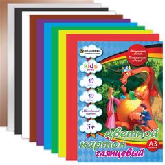 """Цветной картон, А3, мелованный, 10 листов, 10 цветов, BRAUBERG (БРАУБЕРГ) """"Kids series"""", """"Дракон и дети"""", 297х420 мм"""