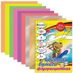 """Цветная бумага, А4, мелованная, флуоресцентная, 8 листов, 8 цветов, BRAUBERG """"Kids series"""", 200х280 мм"""