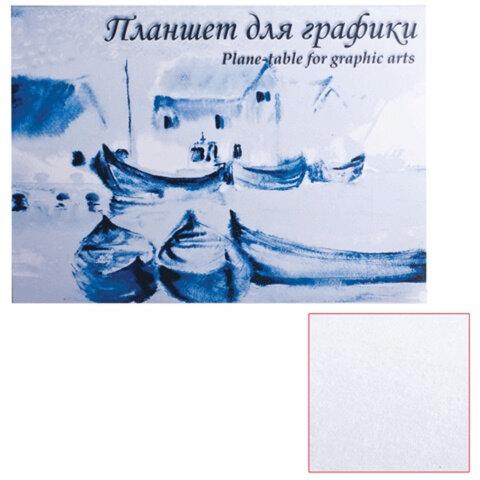 """Папка для графики/планшет (скетчбук) А4, 210х297 мм, 20 л., вн. блок ватман 180 г/м2, тв. подл., """"Кораблики"""""""