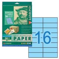 Этикетка самоклеящаяся LOMOND на листе формата А4, 16 этикеток, размер 105х37 мм, голубая, 50 л., 2140125