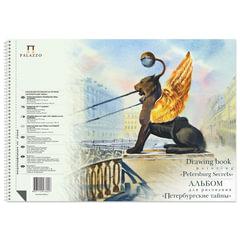 """Альбом для рисования, 40 л., Лилия Холдинг, спираль, целлюлозная бумага, 160 г/м2, твердая подложка, """"СПб. тайны"""""""