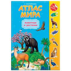 """Атлас детский А4, """"Мир. Животные и растения"""", 16 стр., 70 наклеек"""