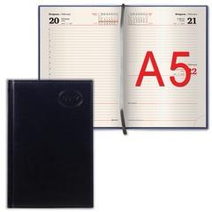 "Ежедневник BRAUBERG (БРАУБЕРГ) датированный 2017, А5, 138х213 мм, ""Imperial"" (""Империал""), ""гладкая кожа"", 168 л., темно-синий"