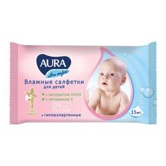 """Салфетки влажные, 15 шт., для детей, AURA """"Ultra comfort"""", универсальные, очищающие, гипоаллергенные, без спирта"""