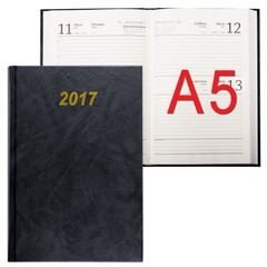 Ежедневник BRAUBERG (БРАУБЕРГ) датированный 2017, А5 145х216 мм, 160 л., обложка бумвинил, черный