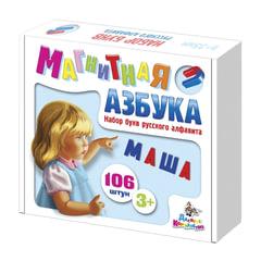 """Касса букв, русский алфавит, магнитная, 106 элементов, высота 35 мм, """"Десятое королевство"""""""