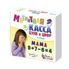 """Касса букв и цифр, русский алфавит, цифры, знаки, магнитная, 78 элементов, высота 25 мм, """"Десятое королевство"""""""