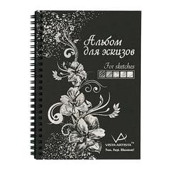 Альбом для эскизов (скетчбук), черная бумага 210х297 мм, 150 г/м2, 32 л., гребень, VISTA-ARTISTA
