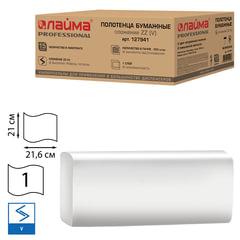 Полотенца бумажные 250 шт., ЛАЙМА, комплект 15 шт., эконом, белые, 21х21,6 см, ZZ (V), диспенсеры 601426, 601163, 601283