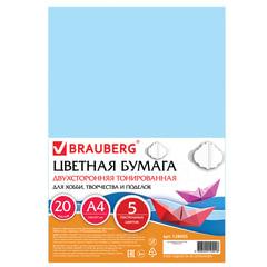 Цветная бумага, А4, двухсторонняя тонированная, 20 листов, 5 цветов, BRAUBERG, пастельная, 200х290 мм