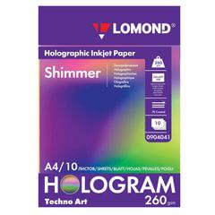 """Дизайн-бумага LOMOND с голографическими эффектами (""""мерцание""""), А4, 260 г/м2, 10 листов, односторонняя"""
