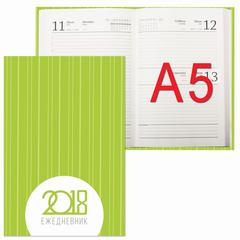 Ежедневник датированный 2018, А5, обложка 7БЦ, зеленый, 160 л., 145х215 мм, BRAUBERG