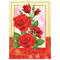 """Бланк """"Поздравительный адрес"""", А4 (в развороте 420х297 мм), мелованный картон, фольга, BRAUBERG, """"Розы"""""""