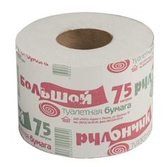 """Бумага туалетная бытовая """"Рулончик большой"""", 75 м, серая, на втулке"""