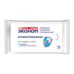 Салфетки влажные, 15 шт., SMART ЭКОНОМ, антибактериальные