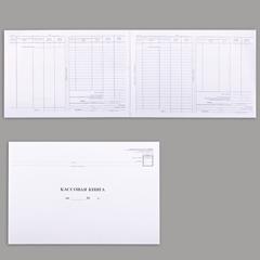 """Книга бухгалтерская, картон, блок типографский, 48 л. 290х200 мм, """"Кассовая книга"""""""