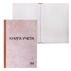 Книга учета 144 л., А4, 200х290 мм, STAFF, клетка, обложка твердая, блок типографский, нумерация страниц